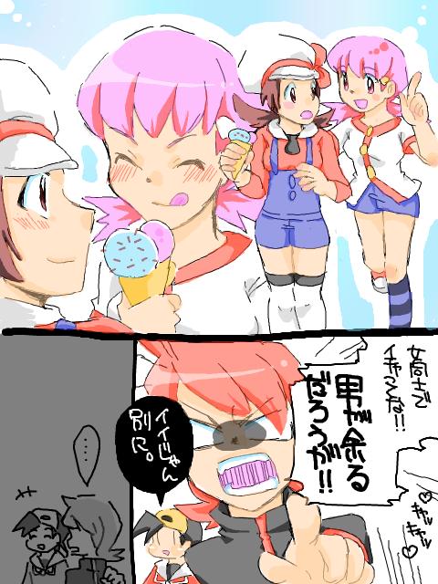 アカネ ポケモン
