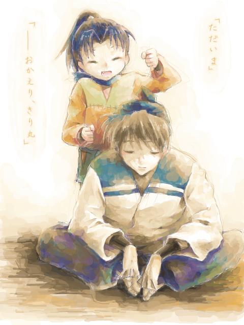 土井 先生 と きり 丸 の 段