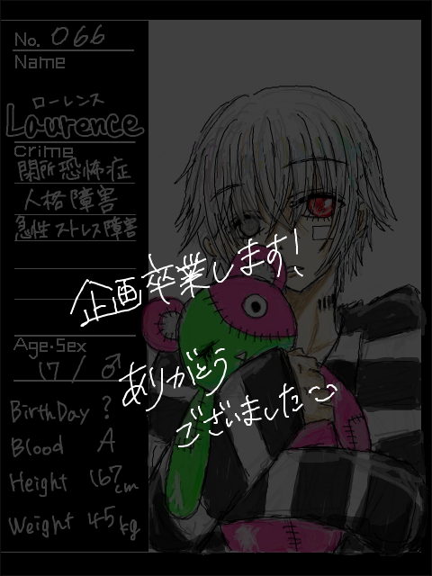 【PP】患者No.066
